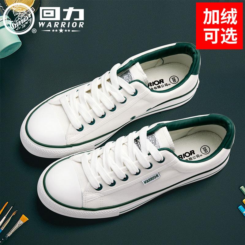回力帆布鞋男鞋秋季2019新款板鞋男休闲鞋子男冬季潮鞋韩版小白鞋