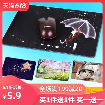 Buy one get one free lock edge creative cute girl cartoon mouse pad computer office male student trumpet notebook game oversized anime office desk pad keyboard pad gaming thickened rubber pad
