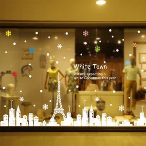 白色城镇铁塔圣诞节装饰橱窗玻璃贴纸 圣诞墙贴贴画新年雪花窗贴