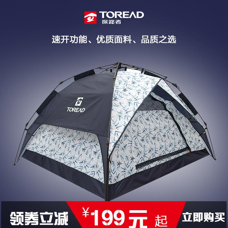 探路者 户外全自动帐篷 天猫优惠券折后¥159起包邮(¥199-40)