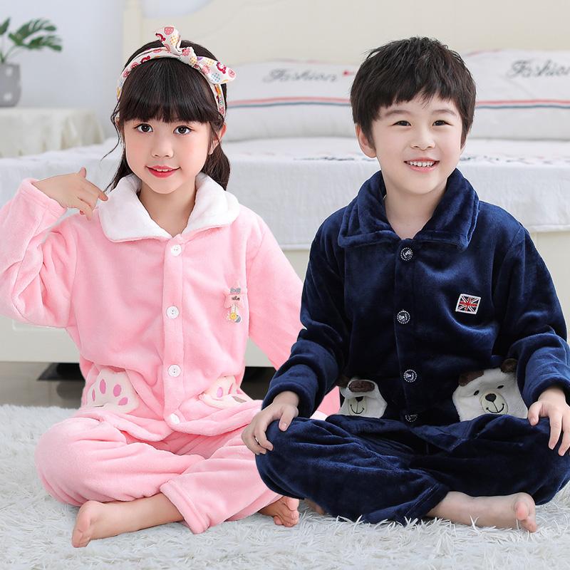 儿童法兰绒睡衣春秋季珊瑚女童装女孩绒家居服冬天男童中大童套装