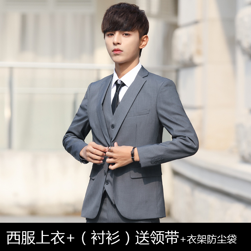 GREY TWO-BUTTON SUIT JACKET + SHIRT + TIE + HANGER + DUST BAG