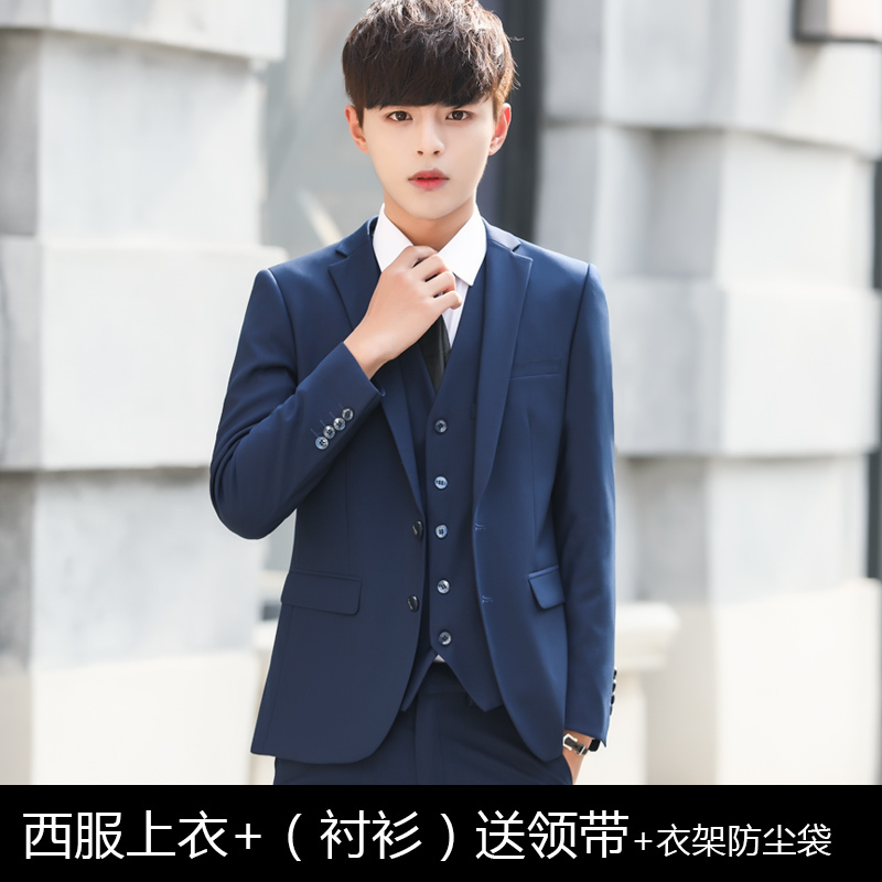 BAOLAN COLOR TWO BUCKLE SUIT JACKET + SHIRT + TIE + HANGER + DUST BAG