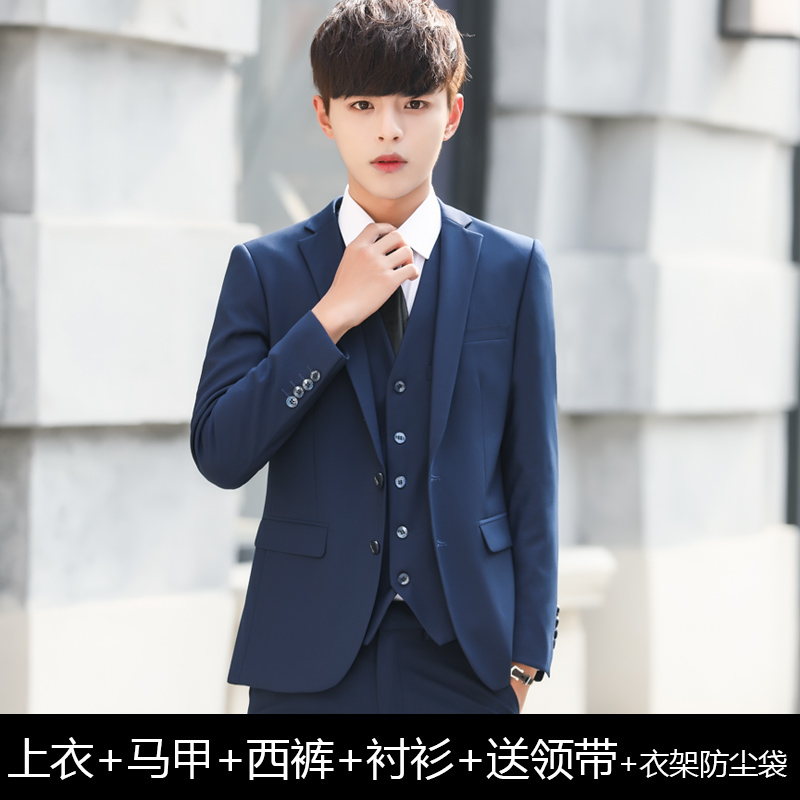 BAOLAN COLOR TWO BUCKLE SUIT JACKET + VEST + TROUSERS + SHIRT + TIE + HANGER + DUST BAG