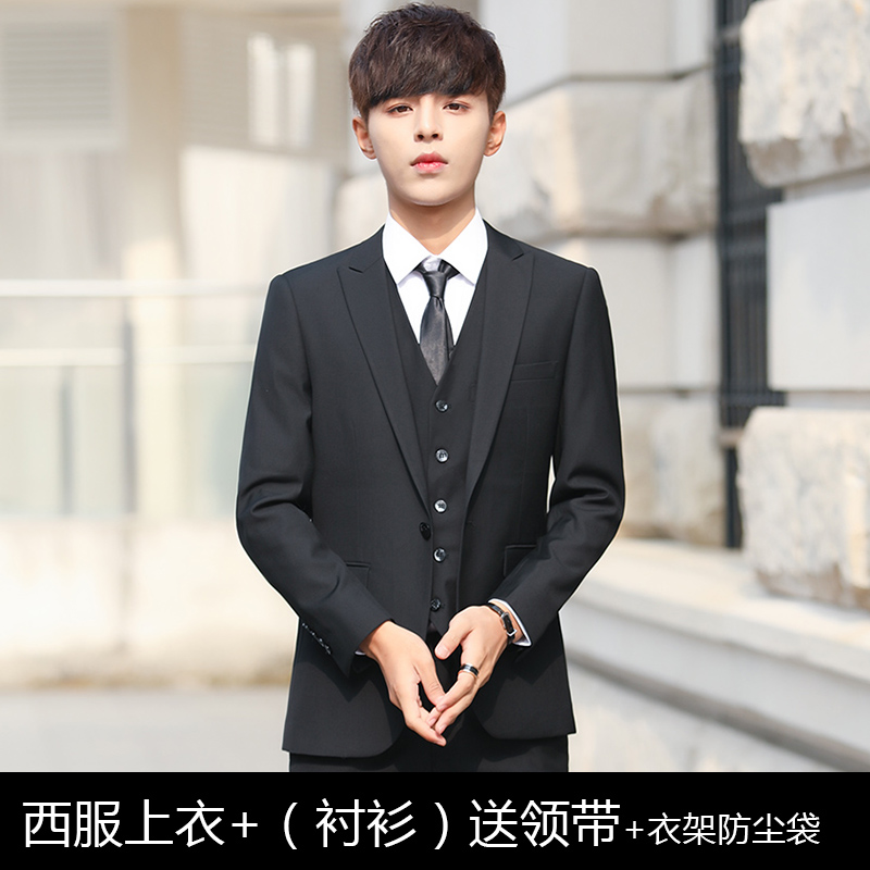 BLACK ONE BUTTON SUIT JACKET + SHIRT + TIE + HANGER + DUST BAG