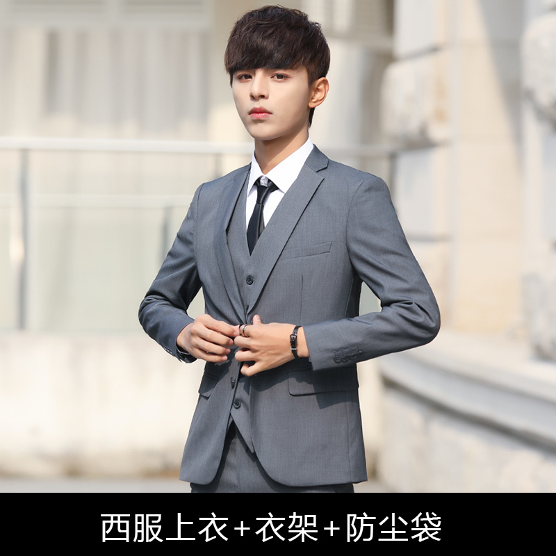GREY TWO-BUTTON SUIT JACKET + HANGER + DUST BAG