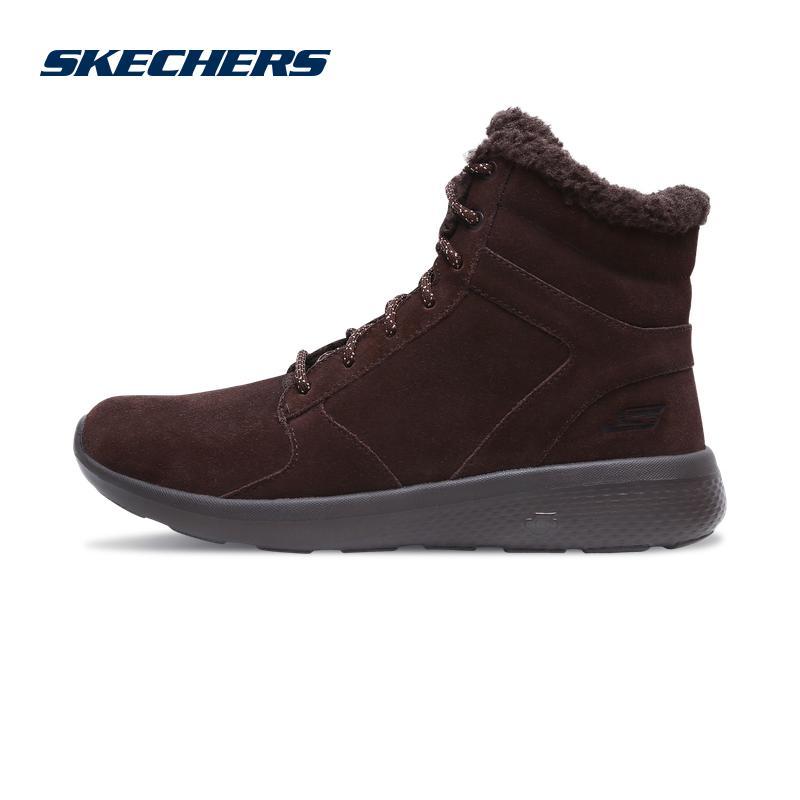 Shoes New Lightweight Warm Hair Strap