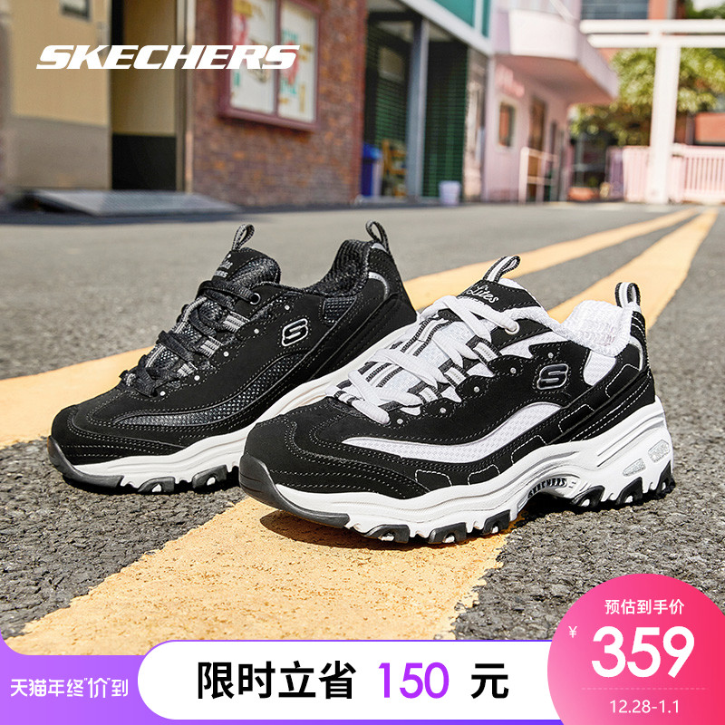 Caballero amable Demonio lavabo  Skechers Skechers women's shoes winter new thick-soled stitching retro  casual sports old shoes