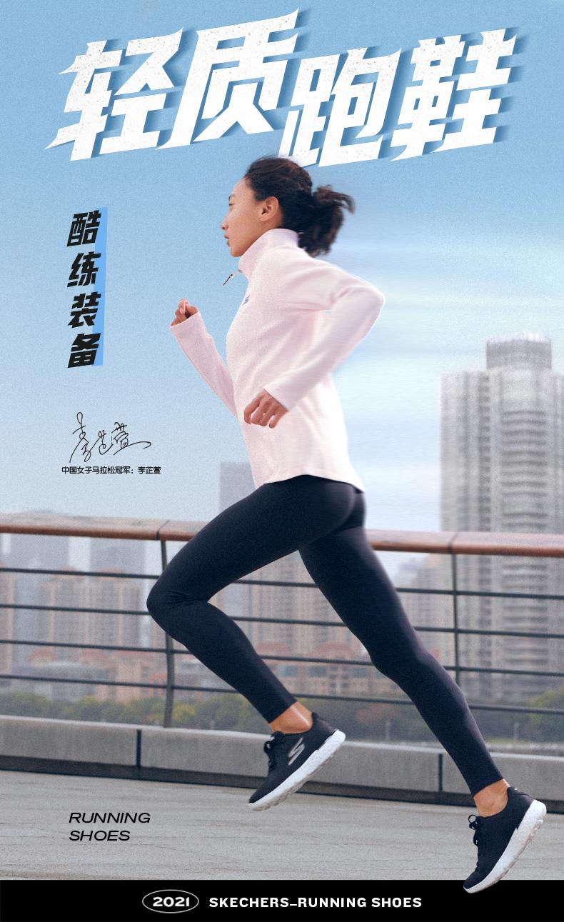 斯凯奇 Skechers Go Run 400 男女缓震跑步鞋 运动休闲鞋 图1