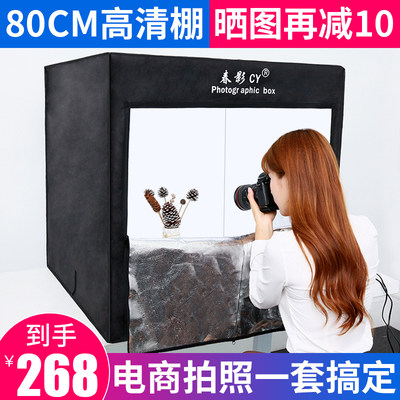 Spring Shadow 80cm small photography shed Taobao photographing fill light set large simple mini photographic light portable folding LED still life shooting station soft box background cloth equipment props equipment