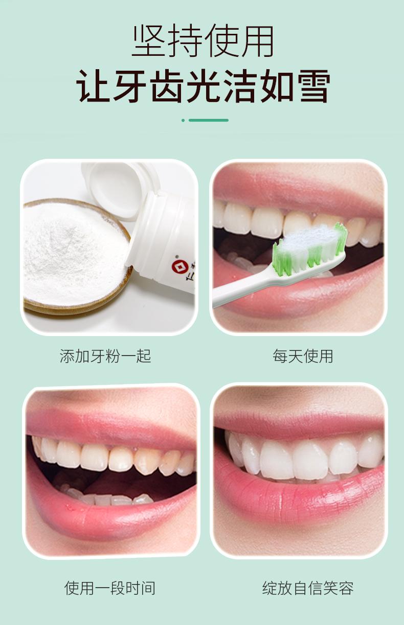 仁和洗牙粉牙齿速傚美白洗白去黄去牙结石黄变白亮白洁牙牙白神器商品详情图