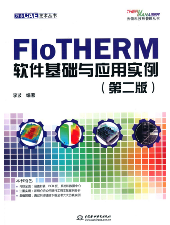 Laughter hot design FloTHERM Software Foundation and application examples  second edition ANSYS Icepak advanced application navigation case FloEFD
