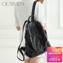 Рюкзак пакет