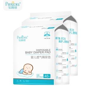 Baorunsi disposable diaphragms for newborn infants