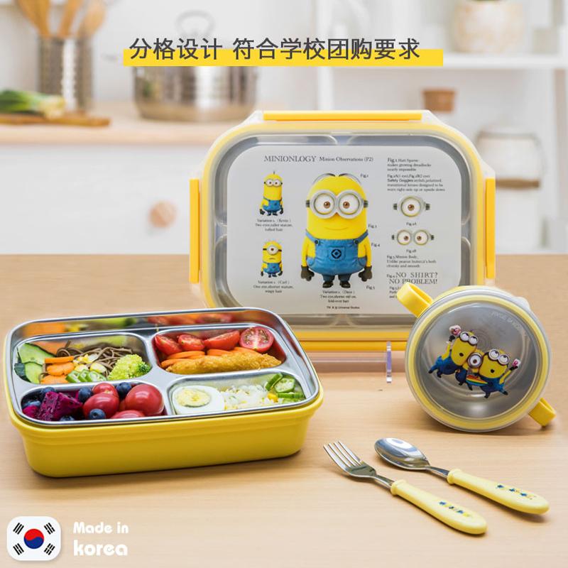 韩国v小学小学保温格饭盒便当盒304不锈钢儿童带盖生分餐盘盒男女