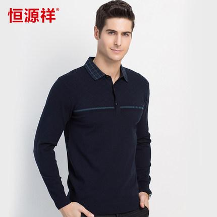 恒源祥长袖T恤男士翻领纯色薄款t恤 中年秋季衣服宽松大码爸爸装