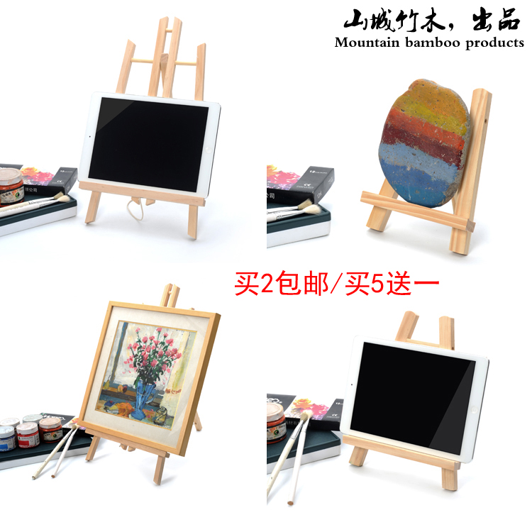 usd 6 23 small painting frame desktop painting frame desktop