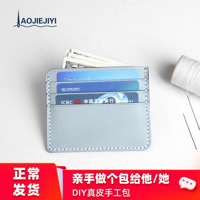 Chủ thẻ da Phụ nữ phiên bản tiếng Hàn của chủ thẻ mini nhiều thẻ bit da đầu tiên bằng da bò handmade gói vật liệu DIY - Chủ thẻ