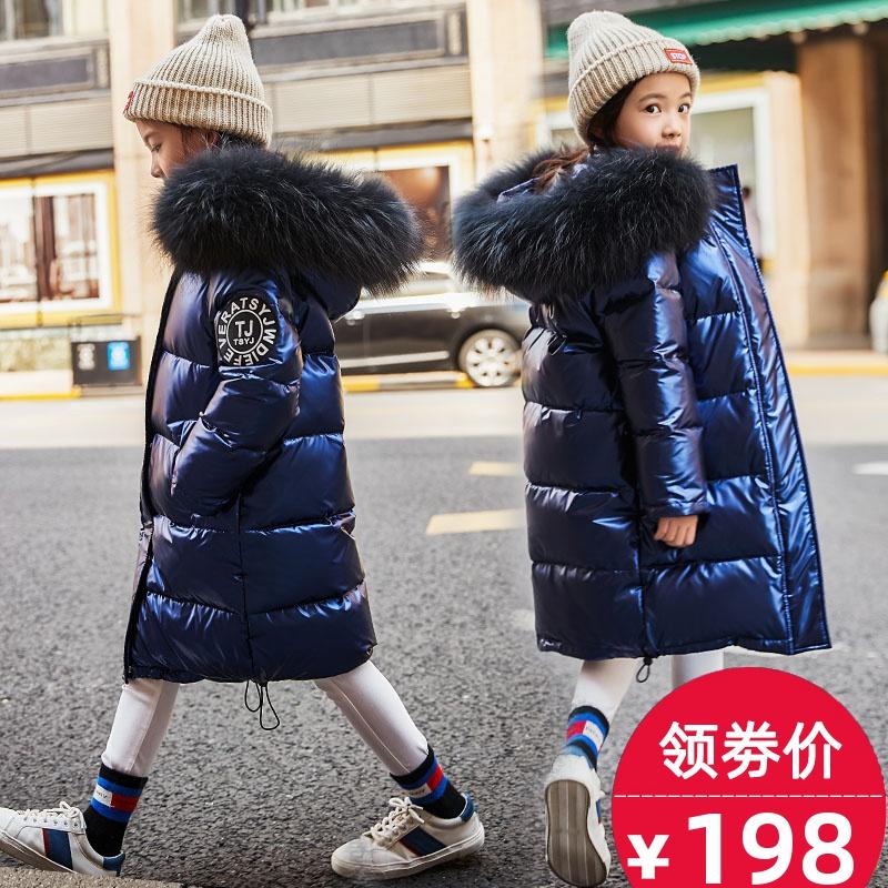 Ребенок куртка девочки мальчиков длина глянцевый заправила наряд 2019 новый западный стиль аутентичные товаров карты взрыв моделей зима 602062181811