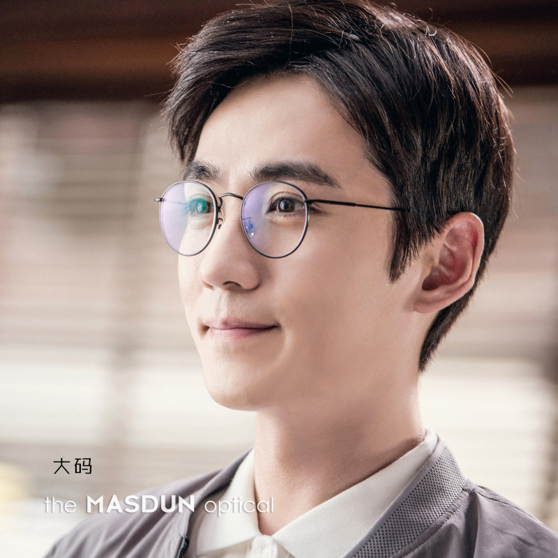 66b3e95434 Ultra-light black small round frame Shen Wei with the same paragraph  glasses frame male metal retro myopia eye box female gold with degrees