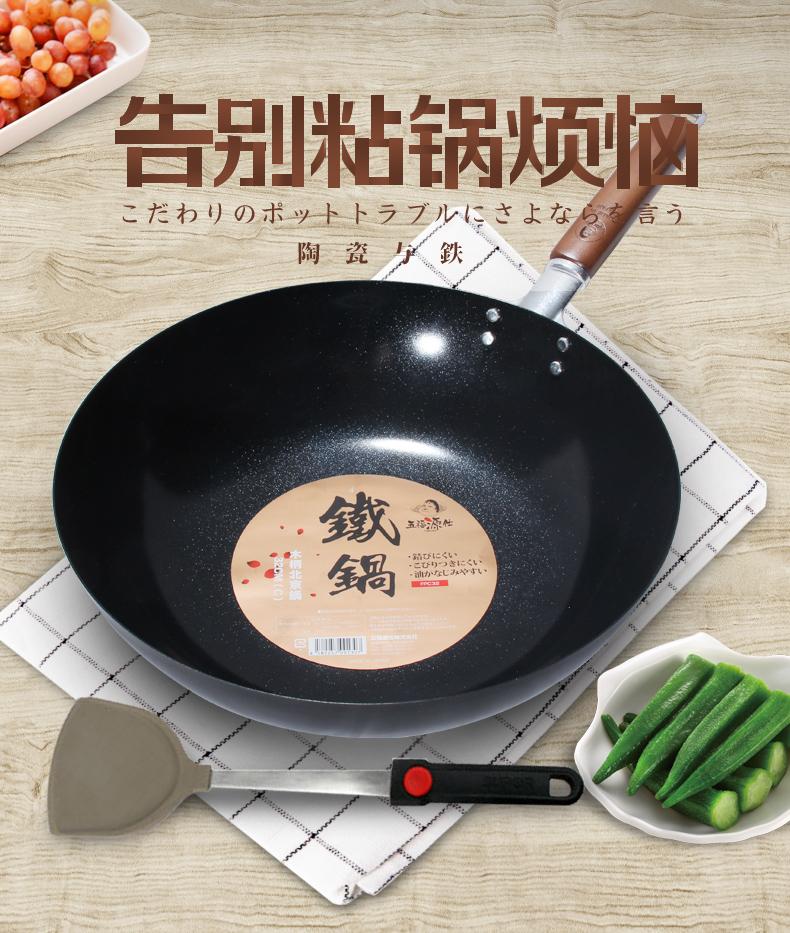 日本产 OTAFUKU 五福源仕 32cm 陶瓷铁锅 不粘锅 双重优惠折后¥359包邮 赠硅胶锅铲