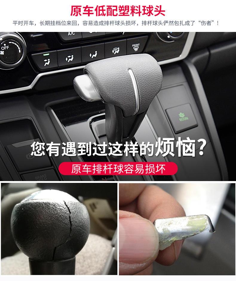 Cục nắm cần số Honda CRV 2018-2020 - ảnh 3