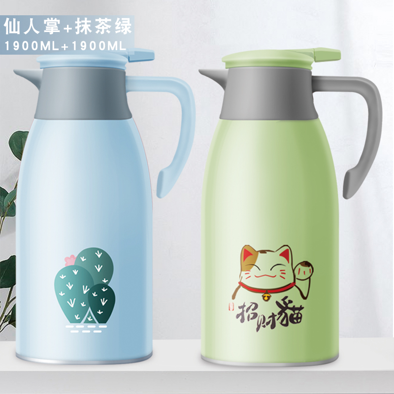 Pig Year new thermal kettle car thermos bottle bedroom with thermos bottle New Year popular hot water bottle
