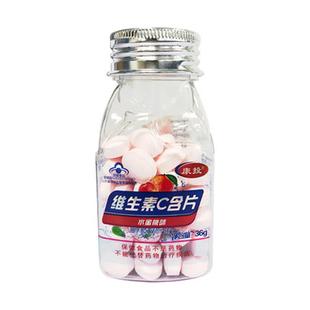 康投维生素C含片草莓味vc咀嚼片维c片维他命c男女补充人体维生素