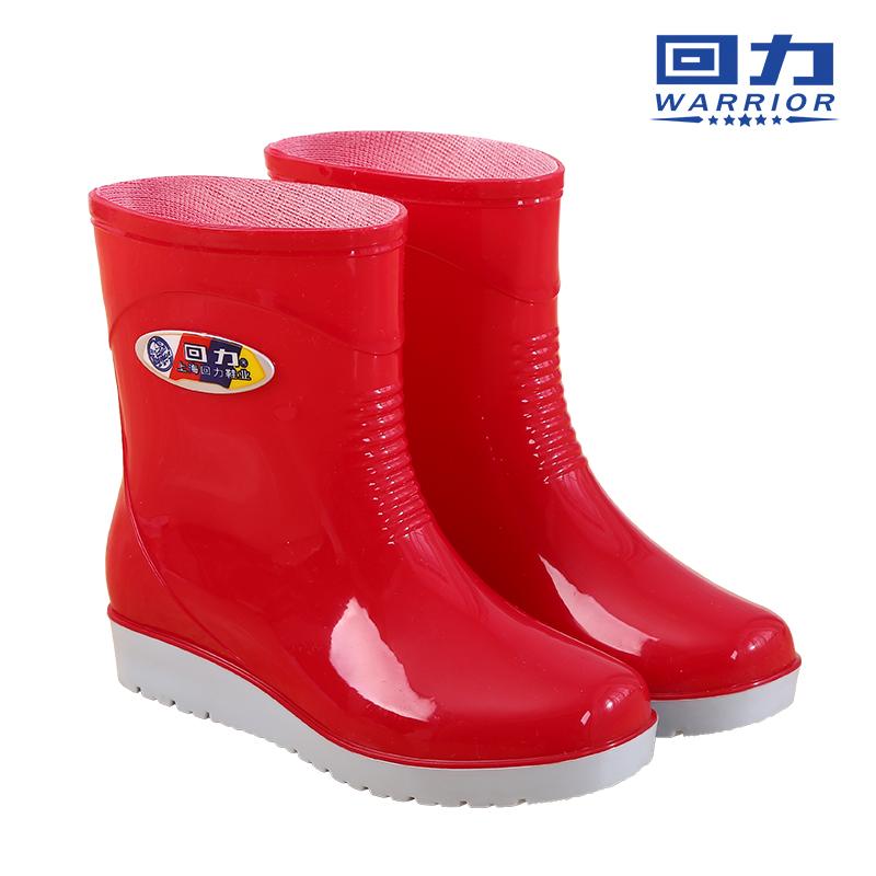 回力加绒雨鞋女成人雨靴女士防水鞋短筒水靴保暖胶鞋套鞋时尚防滑_天猫超市优惠券