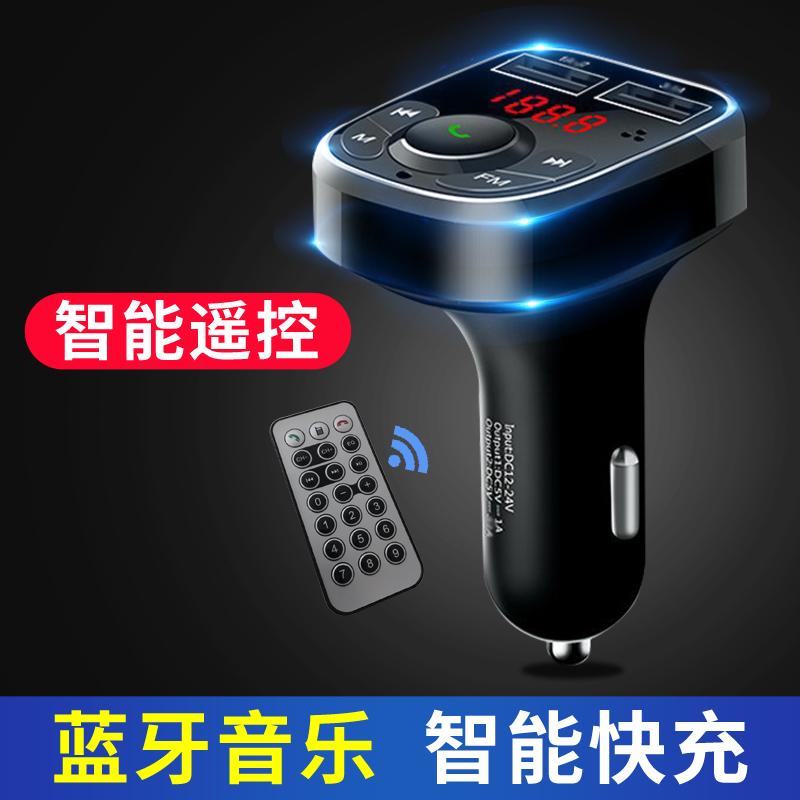 Автомобильный MP3 синий Приемник для плеера hands-free телефон автомобильная музыка u диск тип прикуриватель зарядное устройство