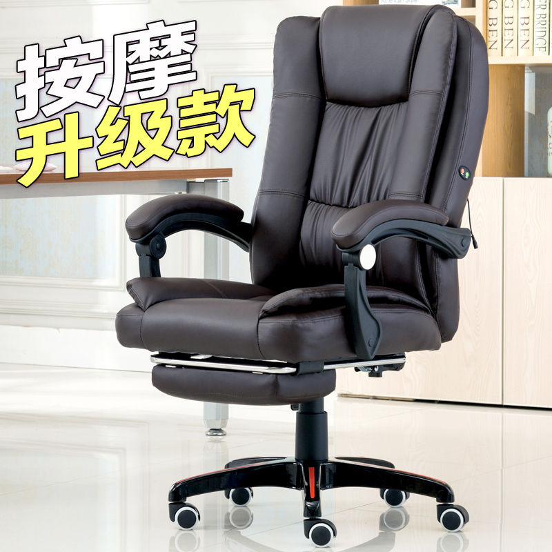 Elegant Card Llewyn Reclining Leather Computer Chair Home Office Chair Stylish  Swivel Chair Massage Boss Chair Affordable