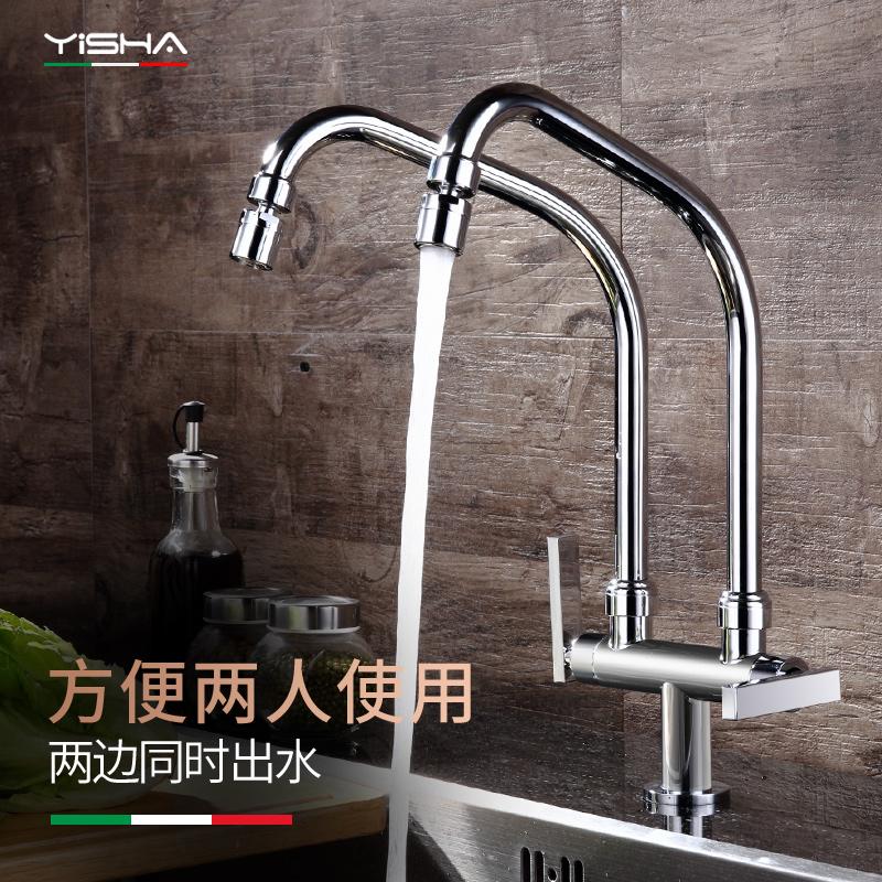 单冷水龙头单冷双管双出水洗菜盆水槽可旋转万向厨房洗碗机水龙头