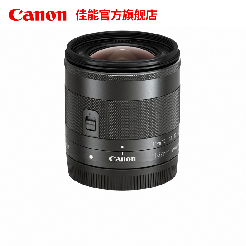 [旗艦店]Canon-佳能 EF-M 11-22mm f-4-5.6 IS STM M微單專用