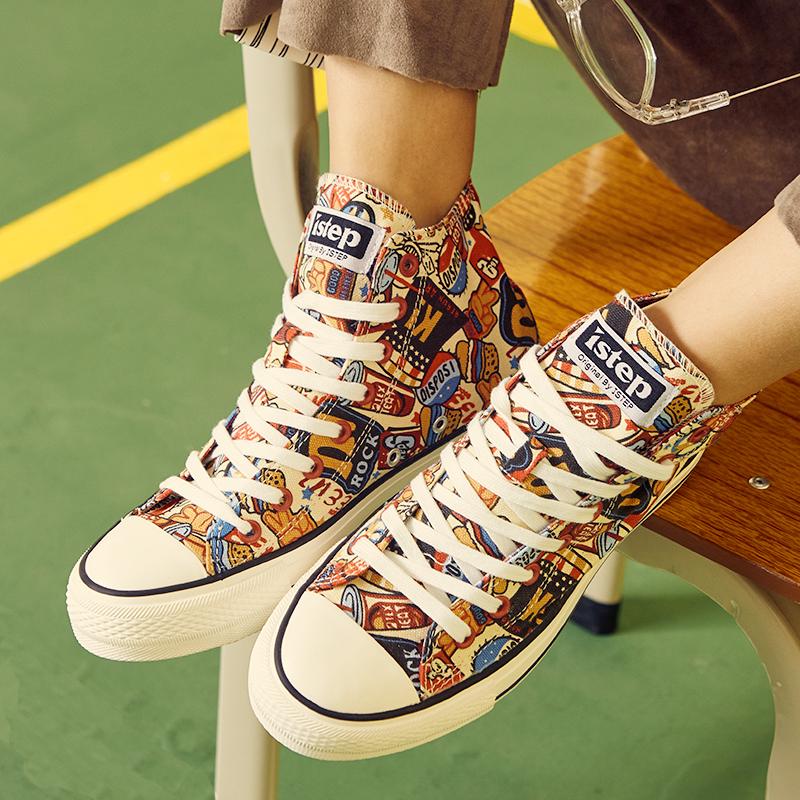 帆布鞋女天猫超市优惠券