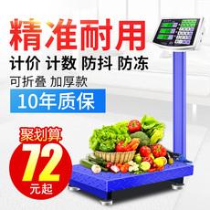 Весы электронные Юнсян электронные торговые весы