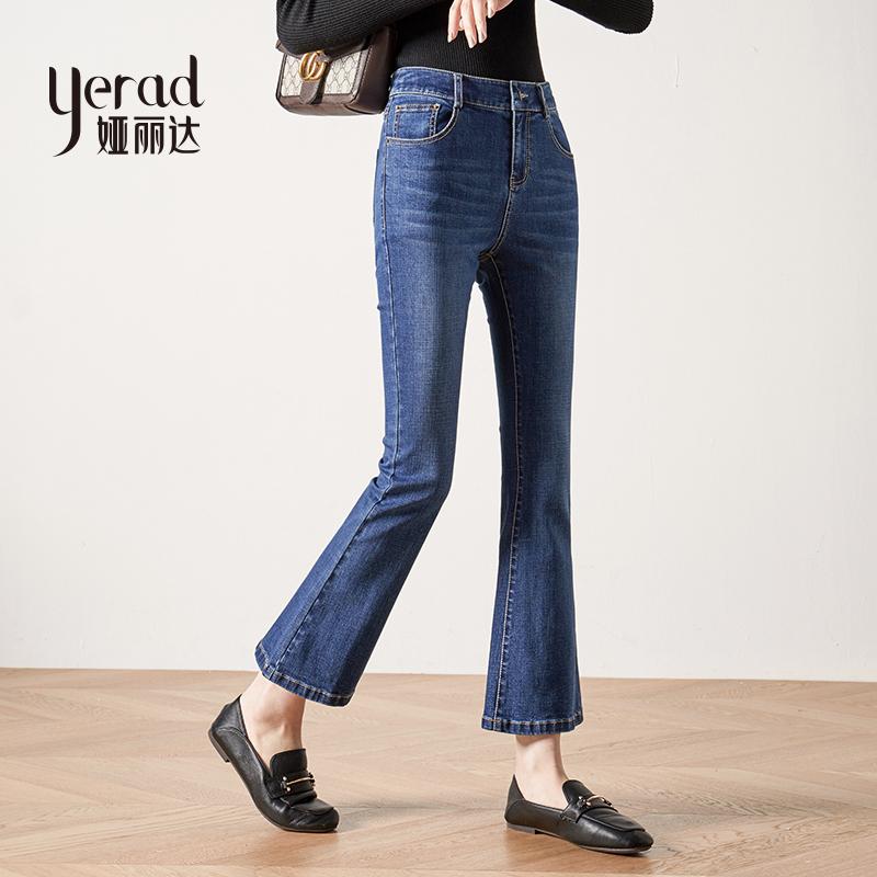 娅丽达女裤牛仔喇叭裤女2020年春季高腰显瘦修身港风微喇裤九分裤