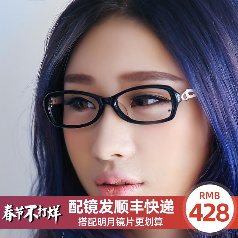 海伦凯勒近视眼镜框女配眼镜抗辐射成品小脸全框板材眼镜架光学镜