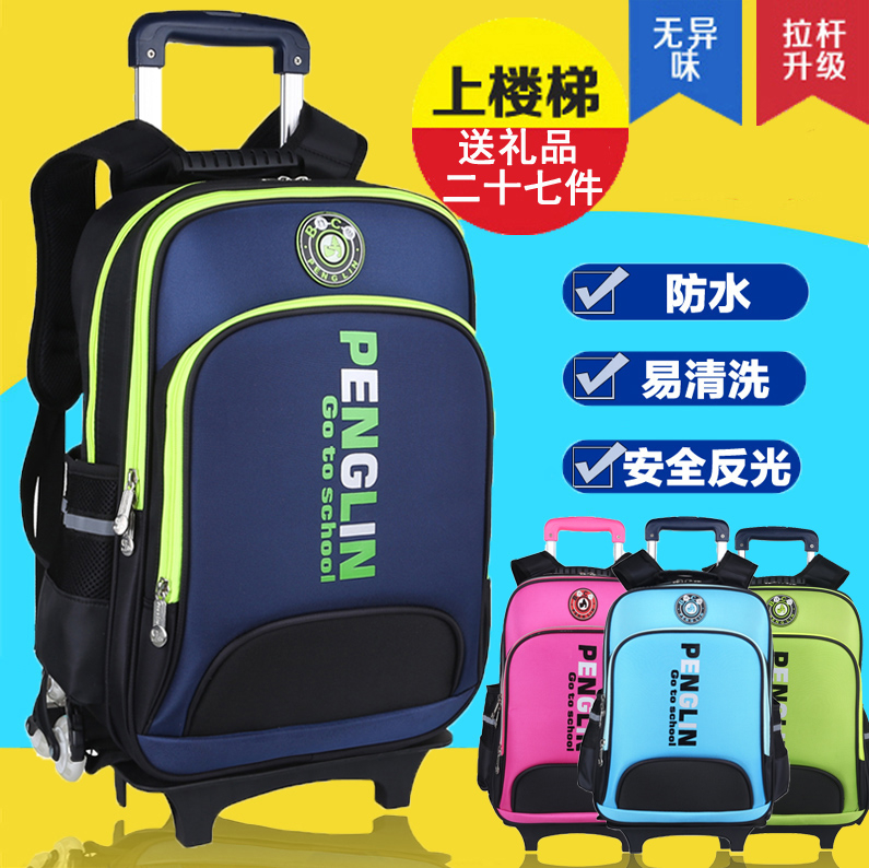 01f97782e8 Trolley bag primary school students six rounds of climbing stairs  detachable men and women 1-3-4-6 Grade 5 waterproof backpack for children
