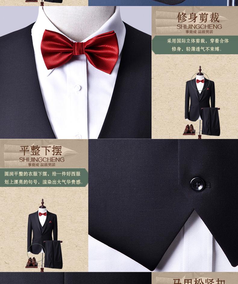 Costume homme Polyéthylène téréphtalate (PET), des fibres de viscose de 65% (viscose) 35% pour Quatre saisons - Ref 1548684 Image 20