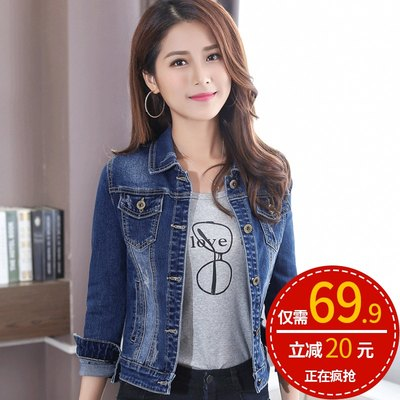 Cowboy 322 Slim new spring and autumn women's short Korean version of the women's net red spring tide INS