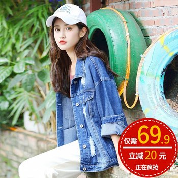 Denim jacket female Spring 2020 new hole was thin loose Korean tidal student bf wind jacket long-sleeved shirt