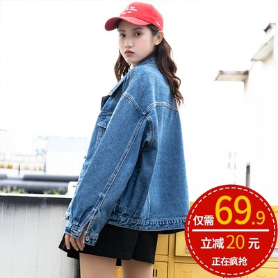 Cowboy jacket female spring and autumn students Korean version of BF loose 2021 spring new net red wild top dress tide INS