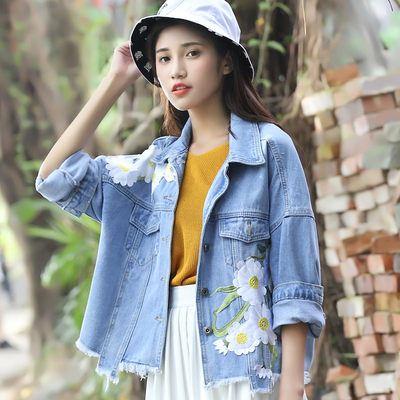 Spring and autumn new embroidery denim outfit female loose short section slim worship Korean BF student jacket top