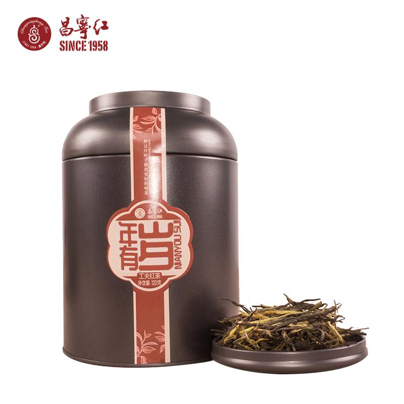 昌宁红红茶叶浓香型罐装