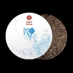 【昌宁红】菁华生普洱茶200克