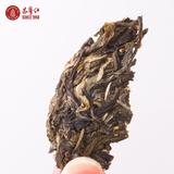 立顿红茶供应商# 昌宁红 特级生普洱茶饼 200g 券后19.9元包邮   同款京东99元