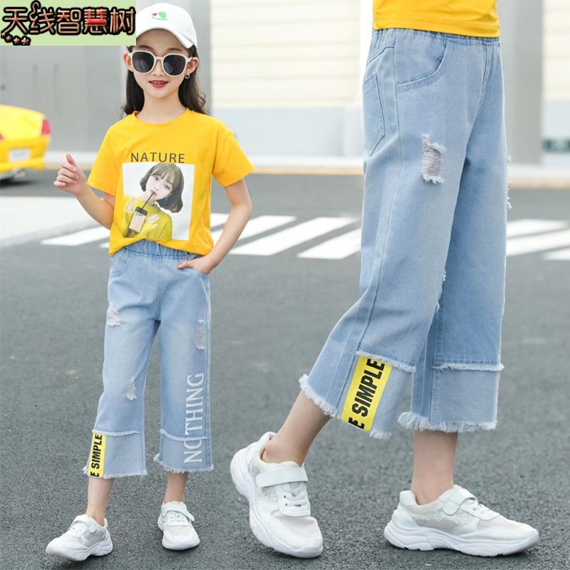 裤子阔腿裤2019新款韩版潮女童洋气牛仔裤小女孩夏季装中大童儿童