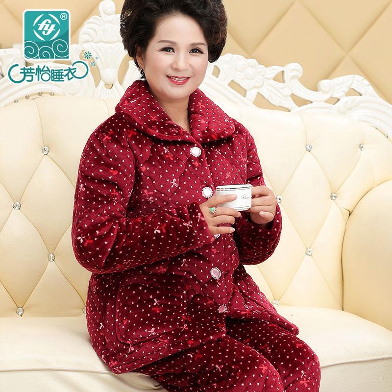 冬季三层加厚夹棉女士中年妈妈珊瑚睡衣绒中老年人家居服a女士套装