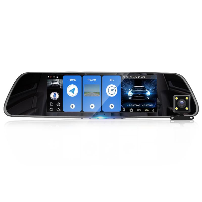 新款行车记录仪高清夜视全景双镜头汽车导航无线测速电子狗一体机