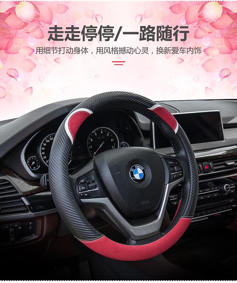 汽车方向盘套女士可爱韩国创意卡通个性防滑时尚潮四季通用型把套详细照片